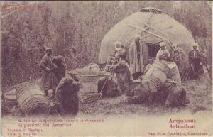Старинные фотографии Астрахань - 8-VH6NQgIibXk.jpg