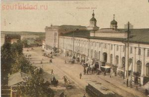 Старинные фотографии Астрахань - 1-99Ro9uz42GQ.jpg