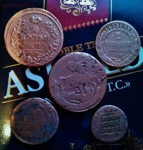 Кто и как патинирует монеты - KIMG0692.jpg