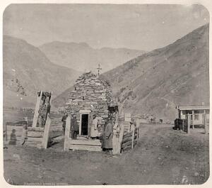 из Владикавказа через главный хребет Кавказских гор - Cu_N1-N52tc.jpg