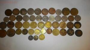 Лот монет ранние советы 47 штук до 22.11.17 22 00. - P_20171116_222711.jpg