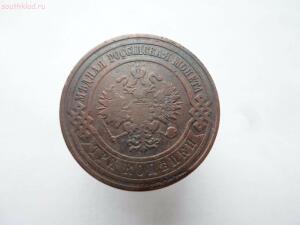 Три способа патинирования медных монет - SAM_0690.JPG