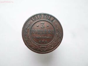 Три способа патинирования медных монет - SAM_0685.JPG