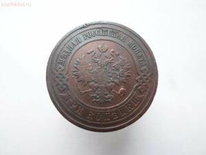 Три способа патинирования медных монет - SAM_0686.JPG
