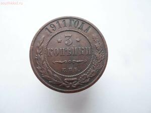 Три способа патинирования медных монет - SAM_0687.JPG