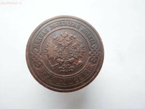 Три способа патинирования медных монет - SAM_0688.JPG