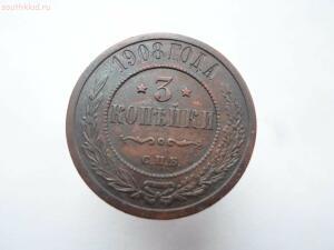 Три способа патинирования медных монет - SAM_0689.JPG