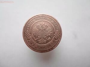 Три способа патинирования медных монет - SAM_0696.JPG