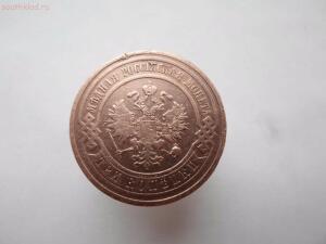 Три способа патинирования медных монет - SAM_0692.JPG