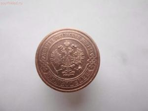 Три способа патинирования медных монет - SAM_0694.JPG