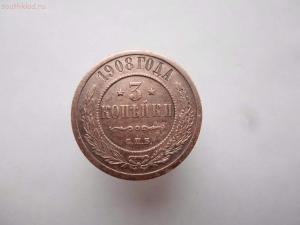Три способа патинирования медных монет - SAM_0695.JPG