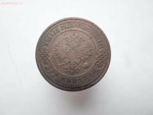 Три способа патинирования медных монет - SAM_0703.JPG