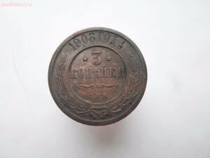 Три способа патинирования медных монет - SAM_0702.JPG