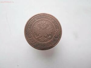 Три способа патинирования медных монет - SAM_0705.JPG