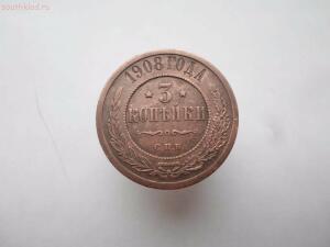 Три способа патинирования медных монет - SAM_0704.JPG
