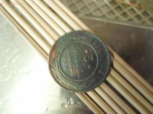 Три способа патинирования медных монет - SAM_0706.JPG