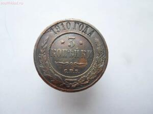 Три способа патинирования медных монет - SAM_0707.JPG