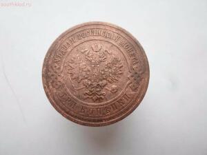 Три способа патинирования медных монет - SAM_0701.JPG
