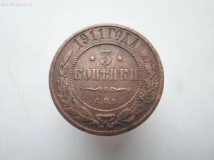 Три способа патинирования медных монет - SAM_0700.JPG