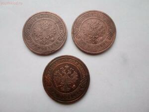 Три способа патинирования медных монет - SAM_0712.JPG