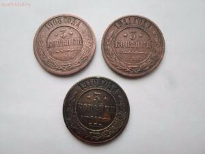 Три способа патинирования медных монет - SAM_0711.JPG