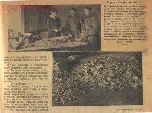 Георгиевский крест в советское время - Q4DK0vqshzc.jpg