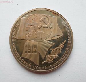 Чистка монет иностранными средствами. - SAM_0720.JPG