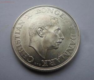 Чистка монет иностранными средствами. - SAM_0728.JPG