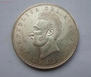 Чистка монет иностранными средствами. - SAM_0730.JPG