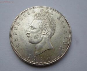 Чистка монет иностранными средствами. - SAM_0722.JPG