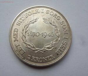 Чистка монет иностранными средствами. - SAM_0723.JPG