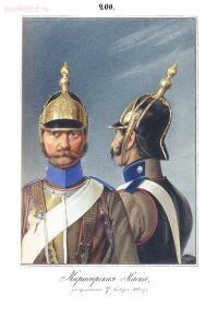 Историческое описание одежды и вооружения Российских войск - screenshot_4116.jpg