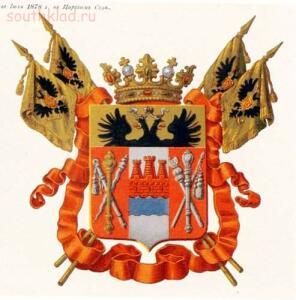 Земля Войска Донского - 83696347.p.500.500.0.jpg