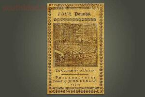 «Хит-Парад» самых странных и необычных валют Мира - 2.jpg