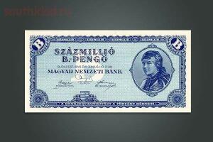«Хит-Парад» самых странных и необычных валют Мира - 5.jpg