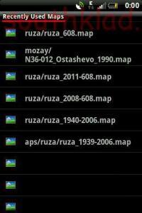 Установка OziExplorer на Android - 311.jpg