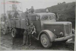 Диск с грузовика ЯГ - 176879095.jpg