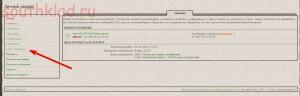 Авторизация Регистрация на форуме через Соц. сети - screenshot_1007.jpg