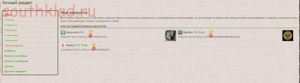 Авторизация Регистрация на форуме через Соц. сети - screenshot_1009.jpg