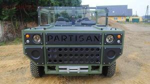 Немецкий партизан - Partisan_One_3.jpg