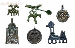Древнерусские привески и амулеты XI – XIII веков - l_Py_BPZYQa_Bg.jpg