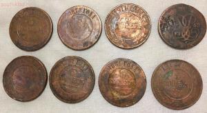 Оцените пожалуйста,5 копеечные монеты - 0_232fed_4e11ae3c_orig.jpg