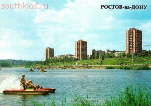 Старые фото Ростова-на-Дону - Пляж Ростова.jpg