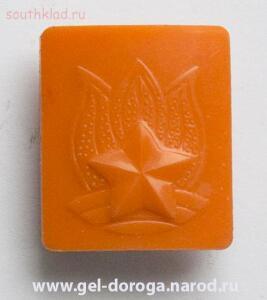Пионерская, пластиковая.Для Международной смены пионерского лагеря Орленок, 1972 год. Аверс. - 1_TaHGX4MM3QN4IXkHTfn4hTxry3M=_168041_f7320eb5_orig.jpg