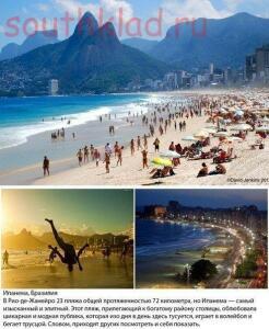 Пляжи которые стоит посетить - 0SK9da7WMfk.jpg