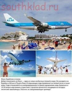Пляжи которые стоит посетить - D0OtGgK_hTk.jpg