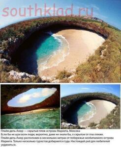 Пляжи которые стоит посетить - e8jKhU5nPnw.jpg