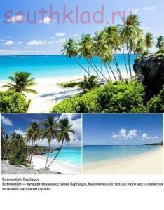 Пляжи которые стоит посетить - lnOT04p85CU.jpg