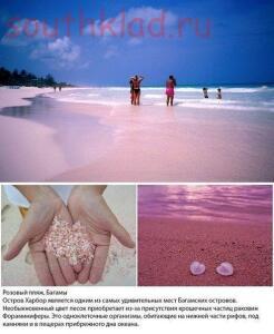 Пляжи которые стоит посетить - RW6p7VEEaUQ.jpg