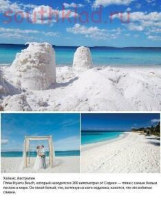 Пляжи которые стоит посетить - wxXS0YO0onY.jpg